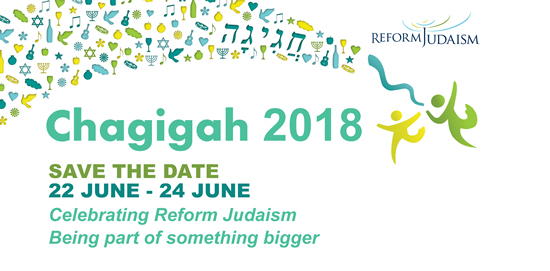 Chagigah 2018
