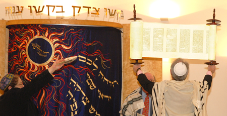 SWESRS Torah scroll