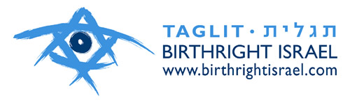 The Taglit Birthright logo