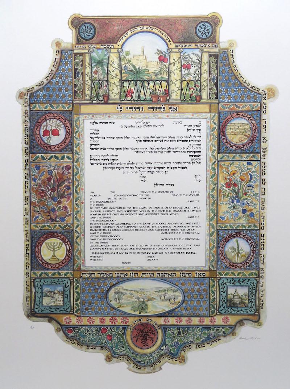 The Jerusalem Garden Ketubah
