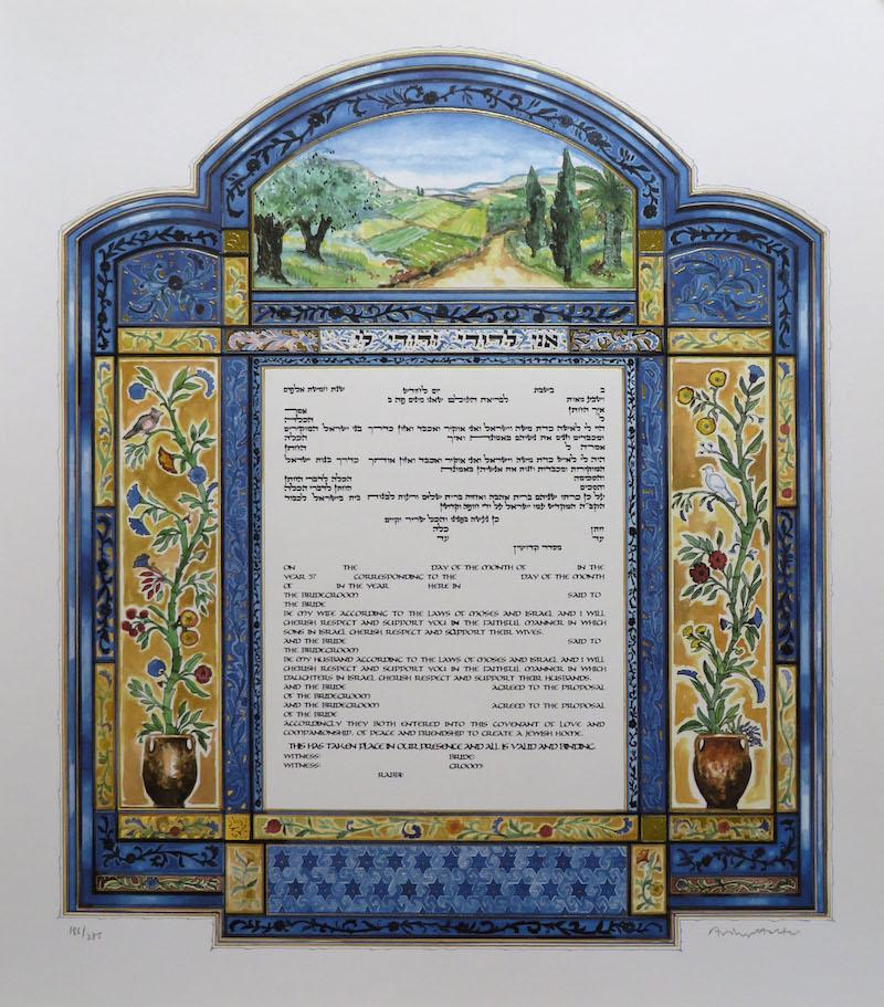 The Land of Israel Ketubah