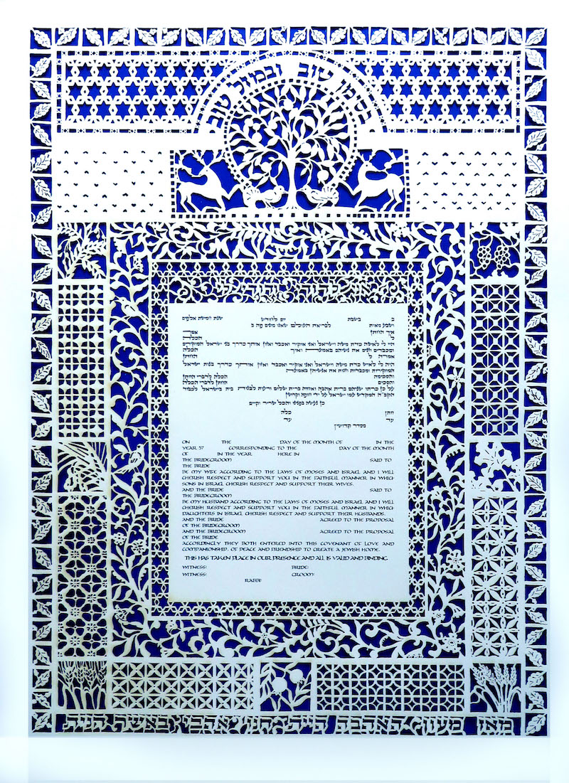 The Papercut Ketubah - blue backing
