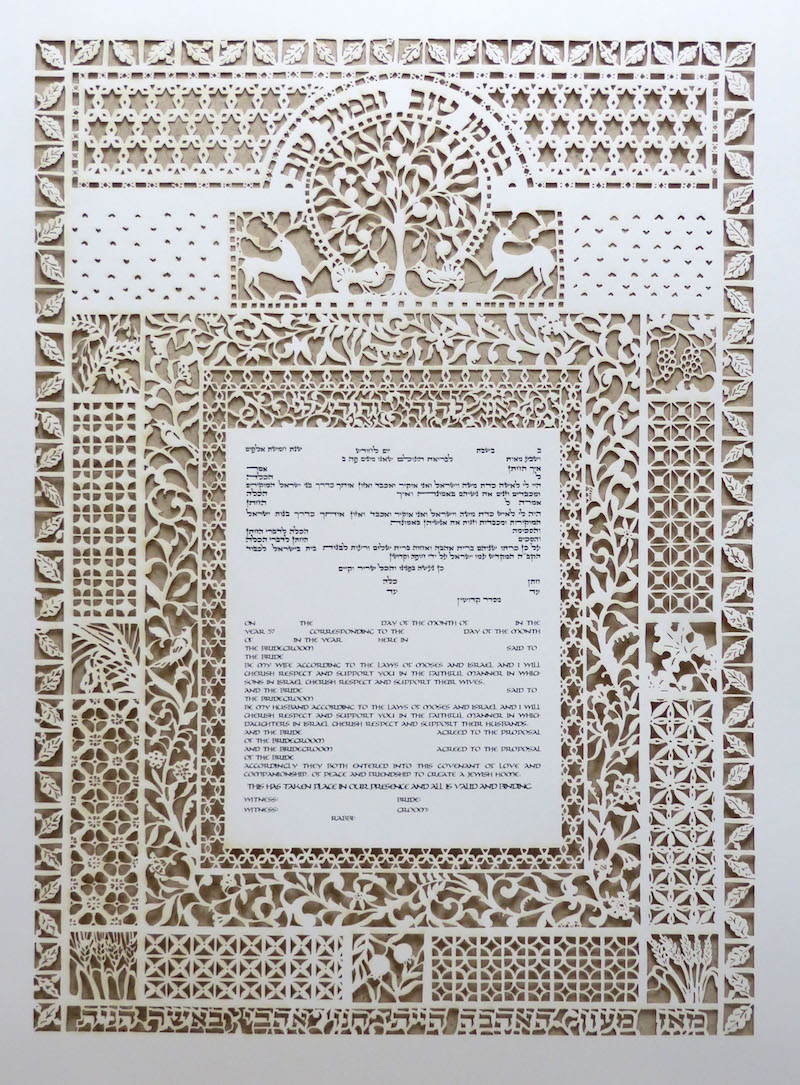The Papercut Ketubah - gold backing