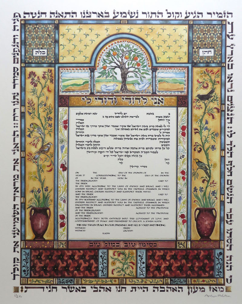 The Tree of Life Ketubah