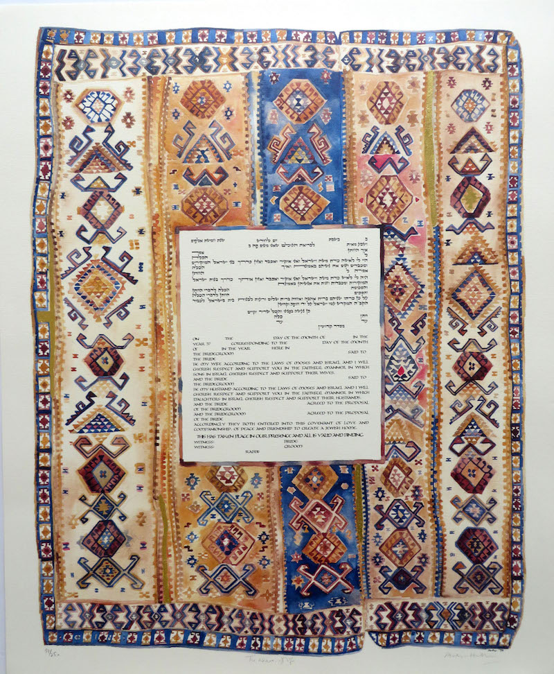 The Weave of Life Ketubah