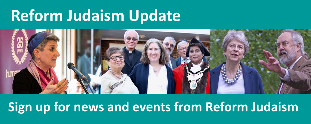 Reform Judaism Update - sign up for news and events from Reform Judaism