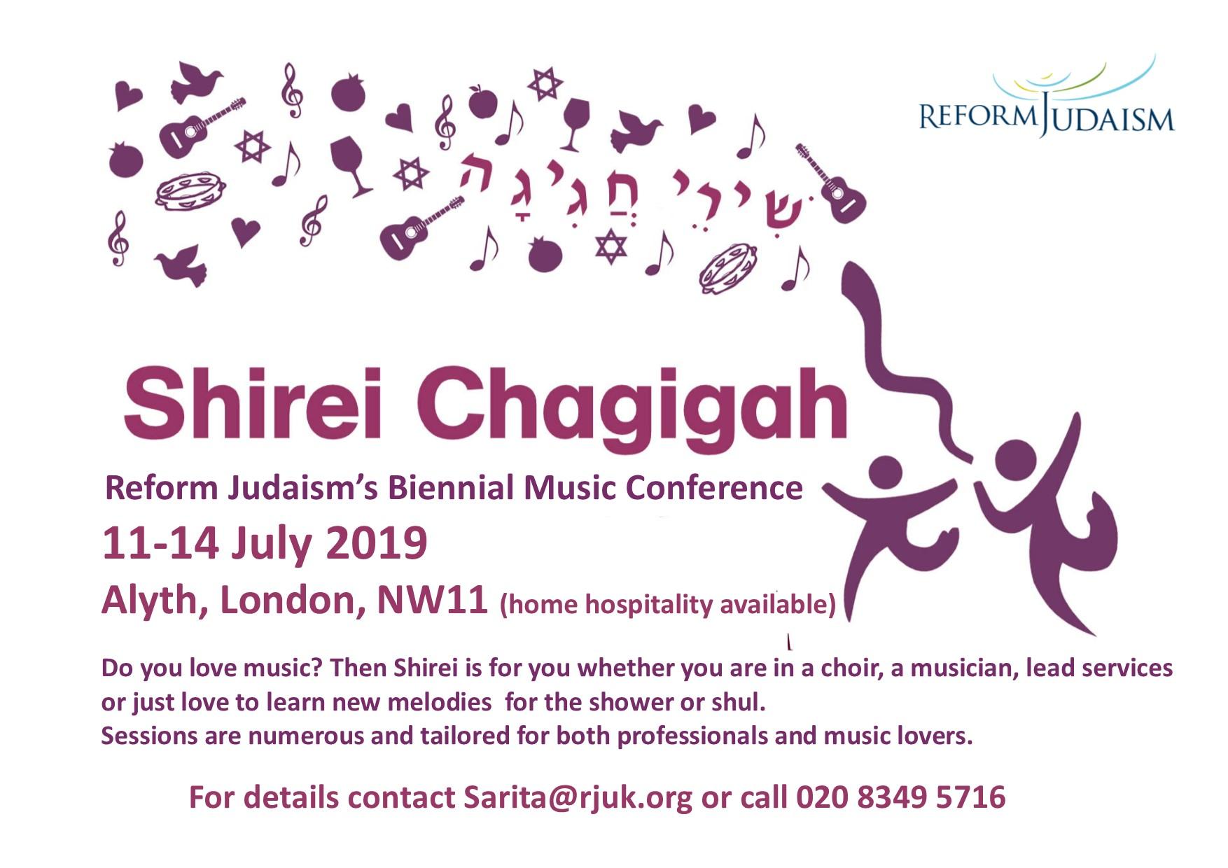 Shirei Chagigah 2019