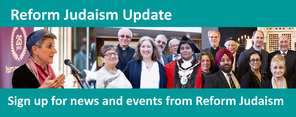 Sign up for news and events from Reform Judaism