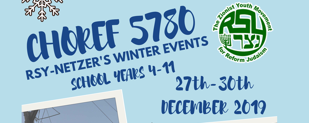 RSY Winter Choref 5780 events
