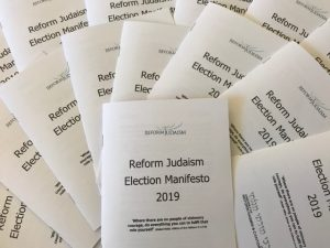 Multiple Reform Judaism Election Manifestos