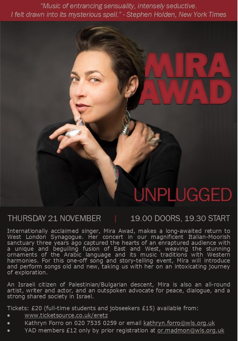 Mira Awad at WLS promo image