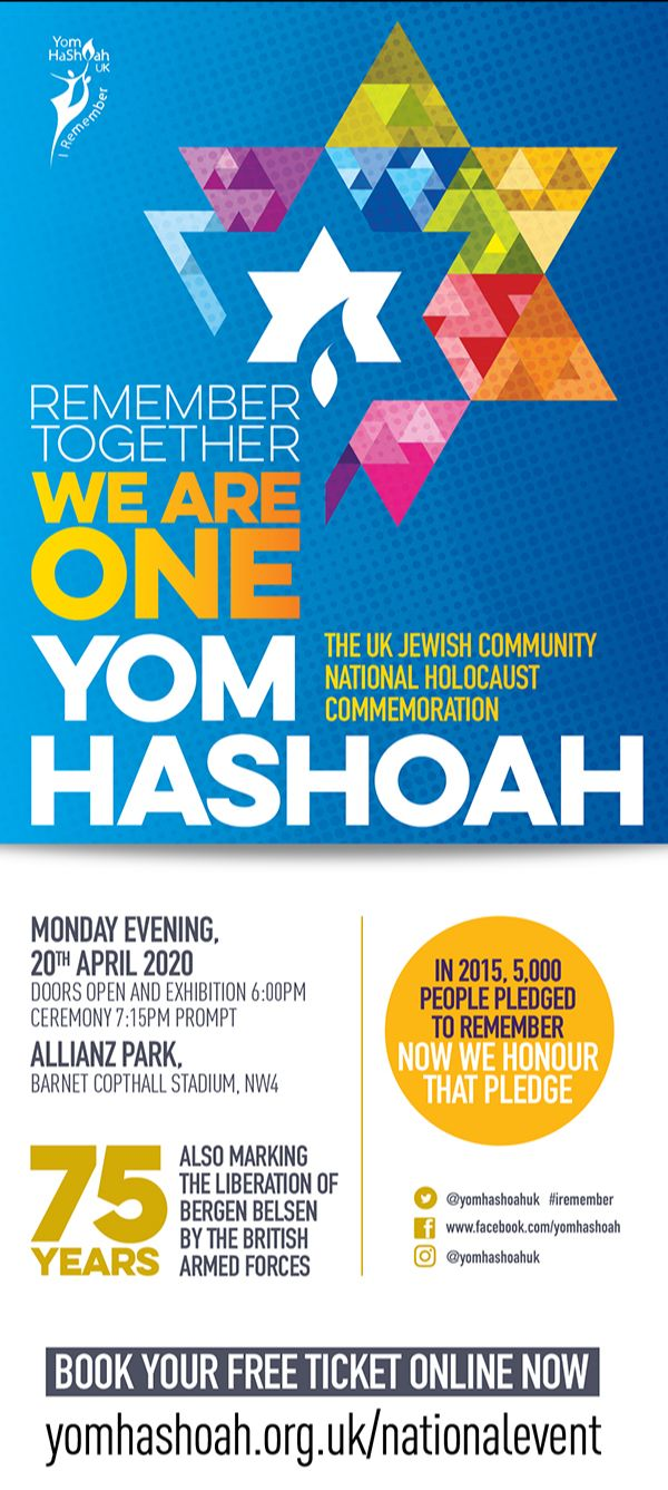 A poster for the National Yom HaShoah commemoration