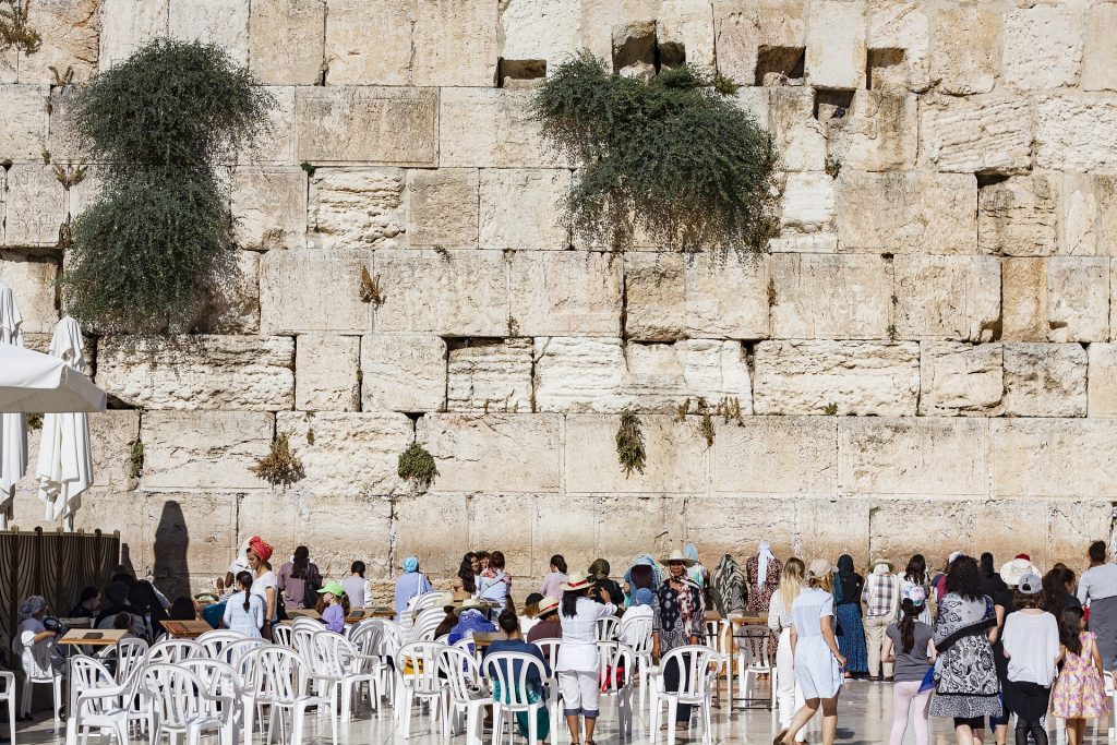 A photograph of the Western Wall, Jerusalem