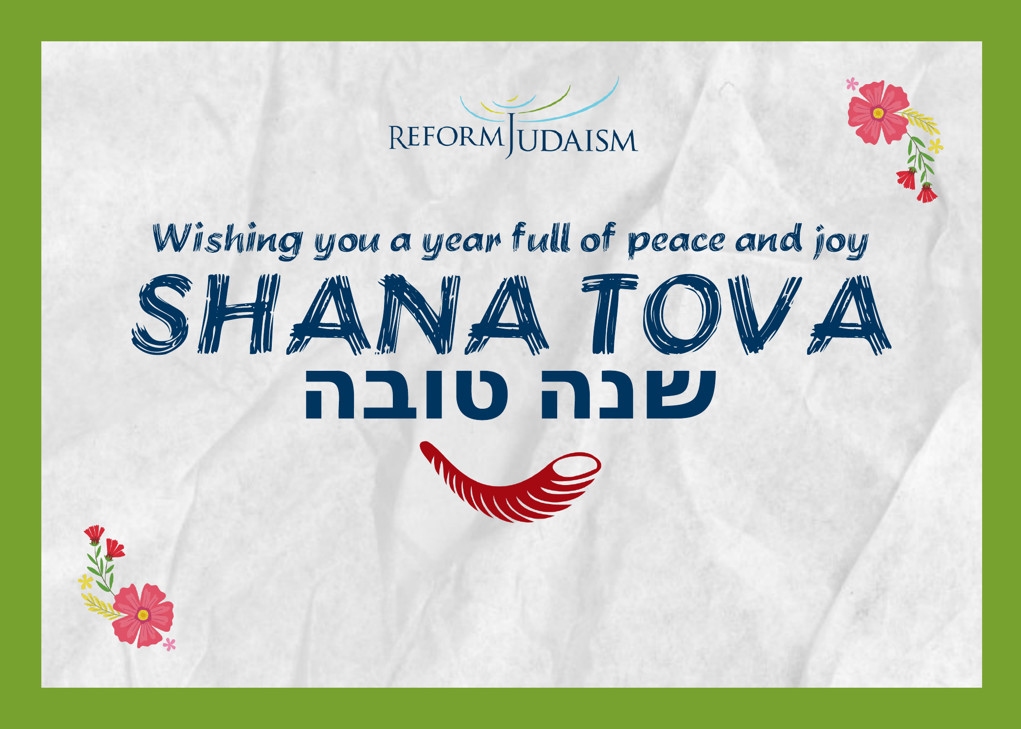 Reform Judaism Shana Tova Graphic
