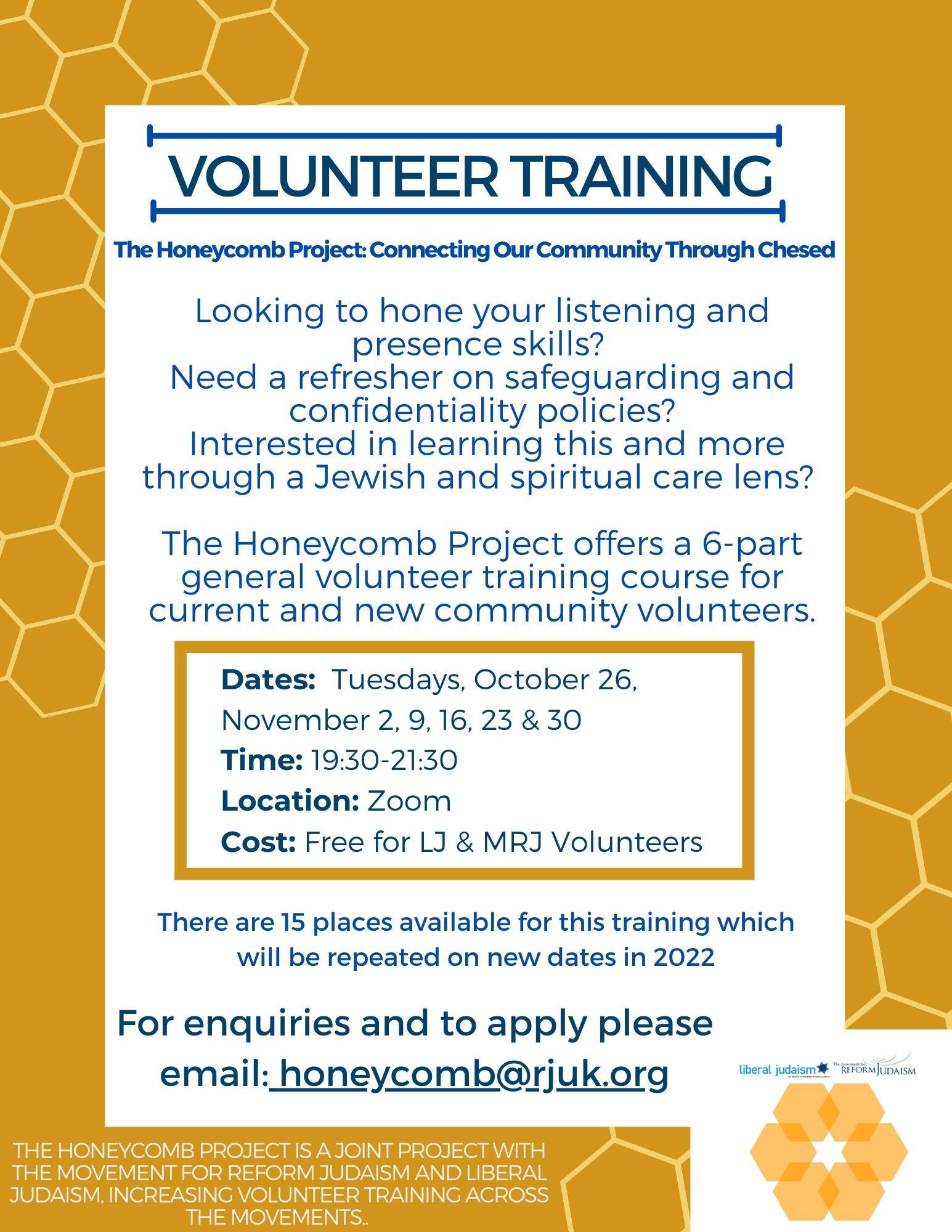 Honeycomb Volunteer Training
